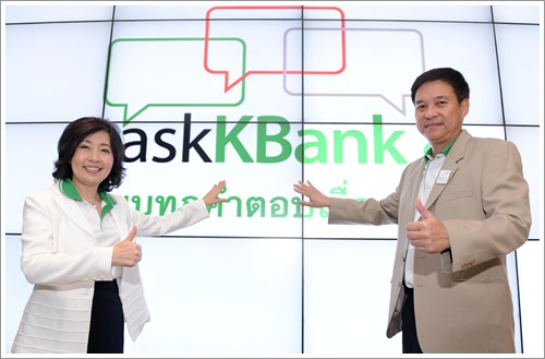 Kasikornbank Launches askKBank.com