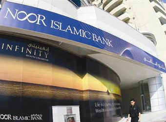 Noor Islamic Bank invites the world to shape the future of banking