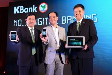 KBank Provides 'Lifestyle' Banking Via Social Media And Digital