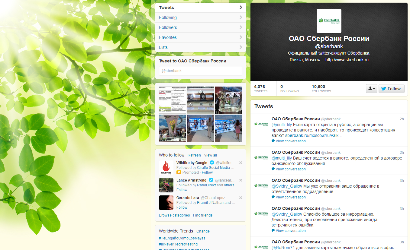 Sberbank Twitter Account