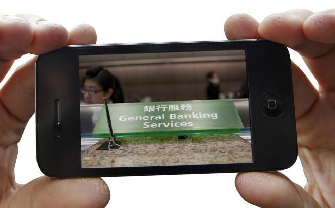Top 10 Best Mobile Banking Apps 2012