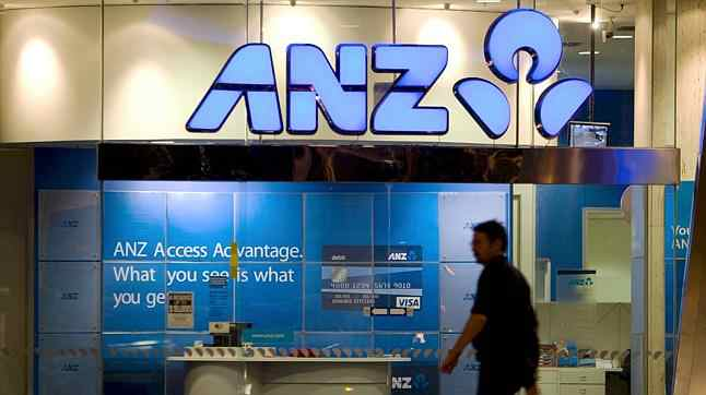 ANZ Bank invests $1.5b in mobile, videoconferencing